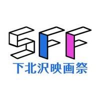 下北沢映画祭 | Social Profile