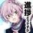 hato_515_mugi