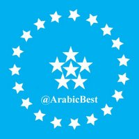 ArabicBest