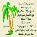 حازم محمد (@012ac1efd1df4cb) Twitter