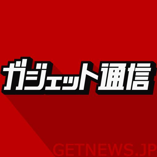 ガジェット通信記事配信 Social Profile
