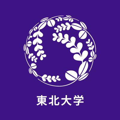 東北大学 Social Profile
