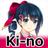 Kino20131111