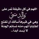 Sayaf Al-Bishri (@00Bishri) Twitter