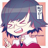 木公ナビー | Social Profile