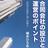 HashimotoTax