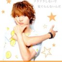 有岡くん♡mami (@010j_0426) Twitter