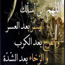 Reem (@000Qwas) Twitter