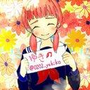 ゆきの@1L (@0202_yukiko) Twitter