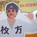 奈良しおり (@01213jsb) Twitter