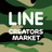 line_C_stamp