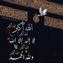 أميره الشوق♥♥♥ (@0000aa004) Twitter