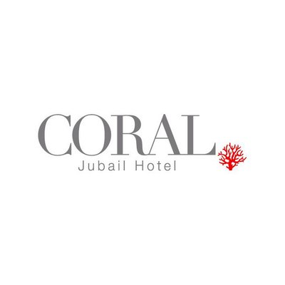 فندق كورال الجبيل