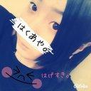 hakuaya (@01aya0525) Twitter