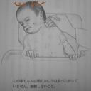 Kin-ya Oda