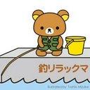 りらくま (@007rirakuma) Twitter