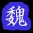 hamu_and_mikan