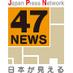 47NEWS (@47news)