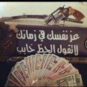 أبو معتق (@007_mahomad) Twitter