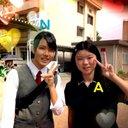 奈緒 (@0105naoNao) Twitter
