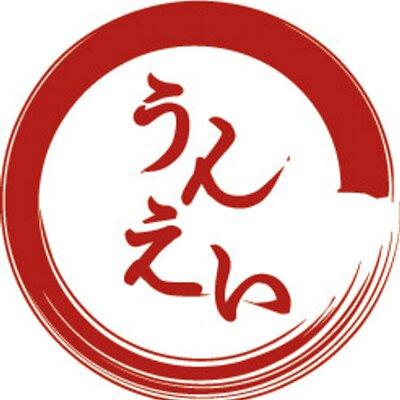 森野誠之 | Social Profile