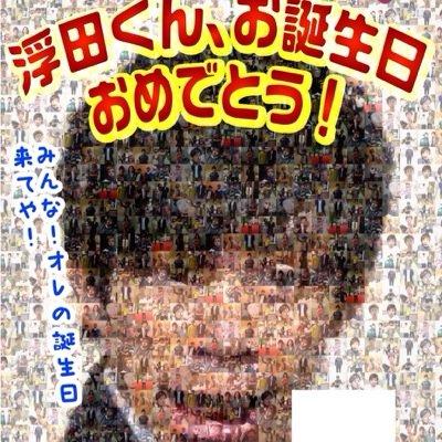 シチガツ 浮田 | Social Profile