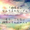 はるやん☻໊⋆*✩ (@0119_ryu_love) Twitter