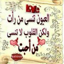 صمت   -- عيدكم مبارك (@0025ea77ce52417) Twitter