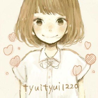 tyuityui1220