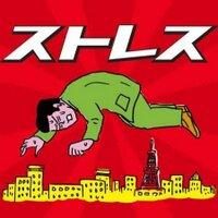 kikka303 | Social Profile