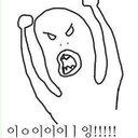 민호야 엉덩이가 찰지구나 (@0118bong) Twitter