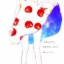 Rina☆ (@0110_rina) Twitter
