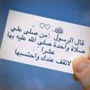 #صدقه_جاريه_لكل_مسلم (@00536992528) Twitter