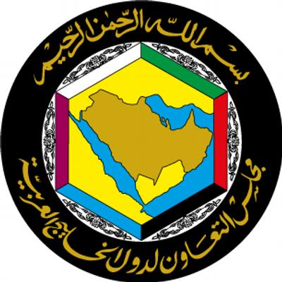 GCC Youth