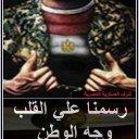 روضه (@01066452165) Twitter