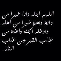 @ajr7717
