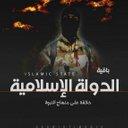 أبو أحمد النجدي (@000454) Twitter