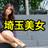 The profile image of girlvivasaitama