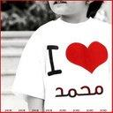 mohamed samy (@012381132) Twitter