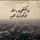 بيسان الدوسري  (@0000062091377) Twitter