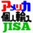 jisa_America