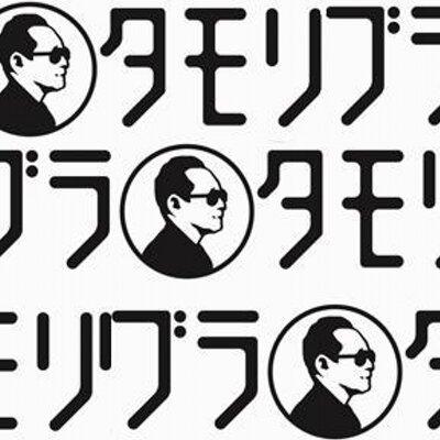 NORI KIKU   Social Profile