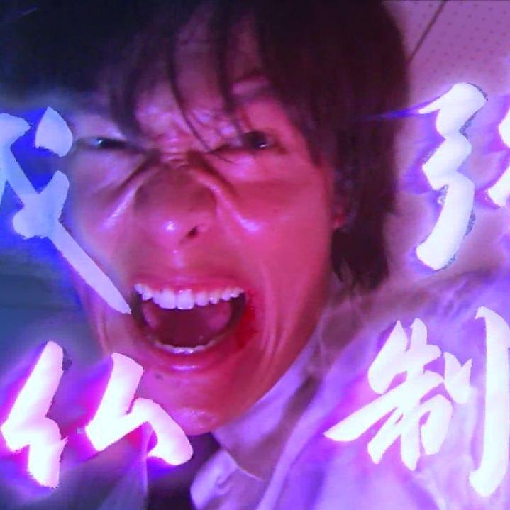地獄先生ぬ〜べ〜の画像 p1_36