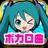 @vocalo_kantei