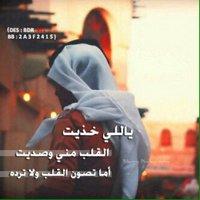 @bo_3amer_16