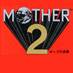 MOTHER2 Social Profile