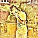 ana cool mas farfor (@01027160902) Twitter