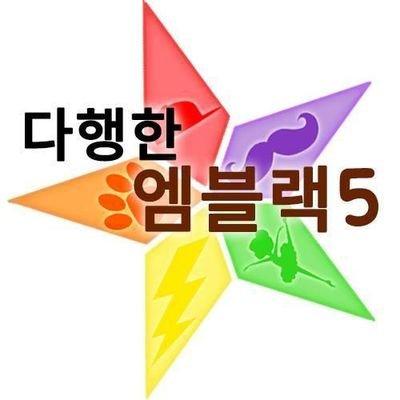 MBLAQism Social Profile