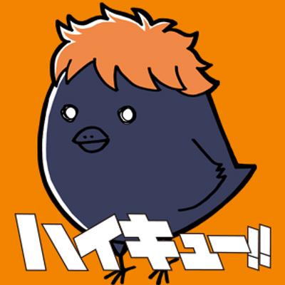 ハイキュー!!の画像 p1_7