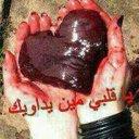 أسد افتح قلبي يااسد  (@0045f678237d43d) Twitter